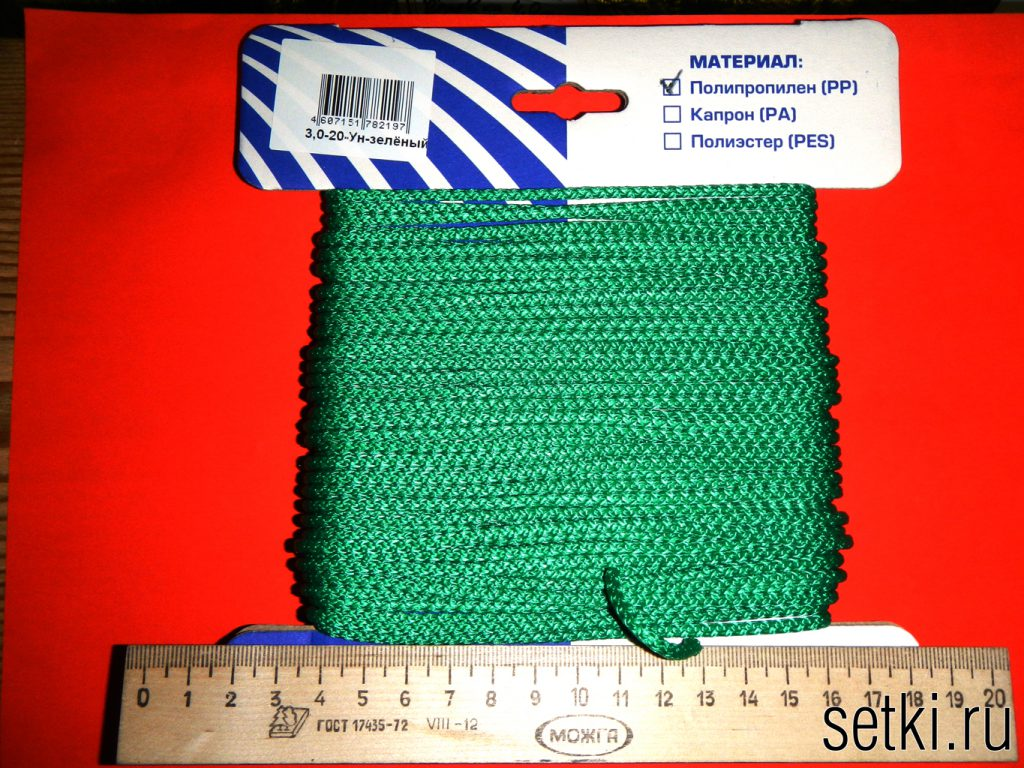 cord 30mm gr 1024x768 - Шнуры