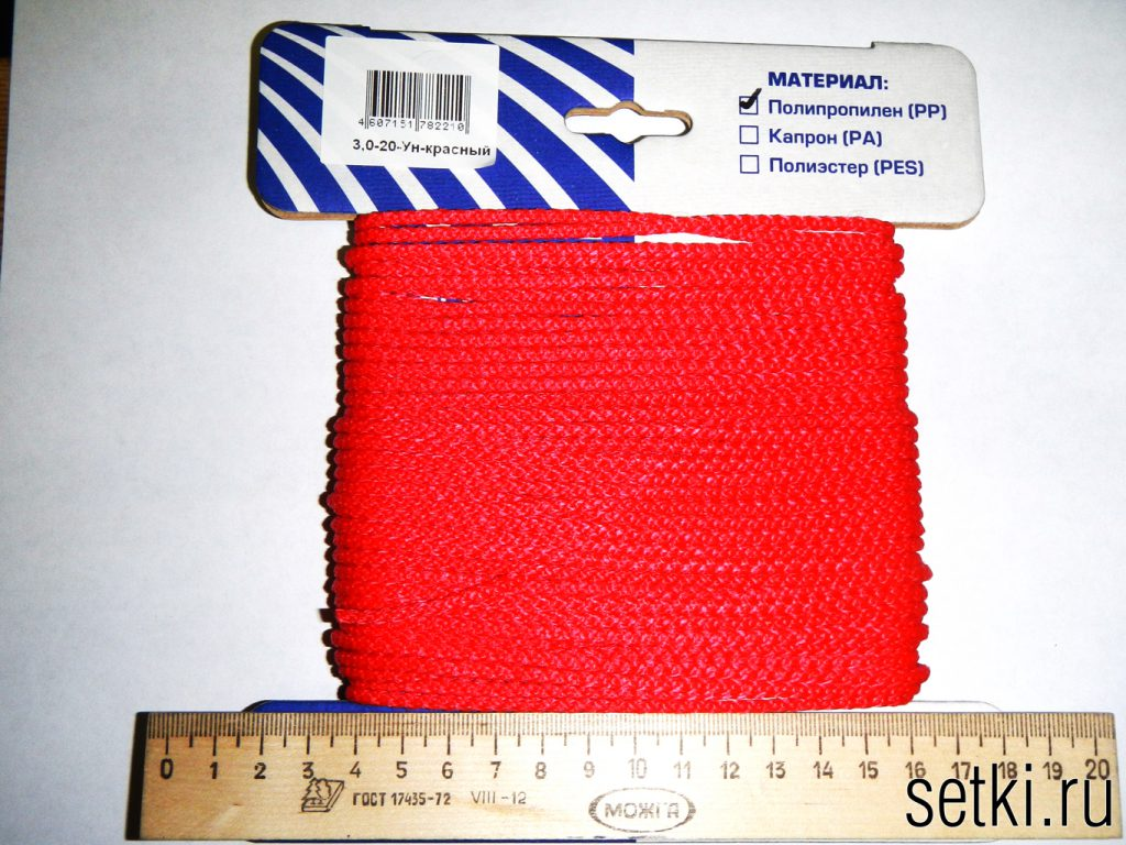 cord 30mm red 1024x768 - Шнуры