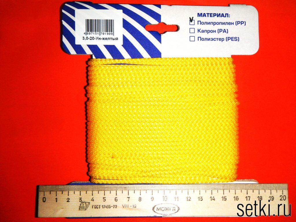 cord 30mm yel 1024x768 - Шнуры