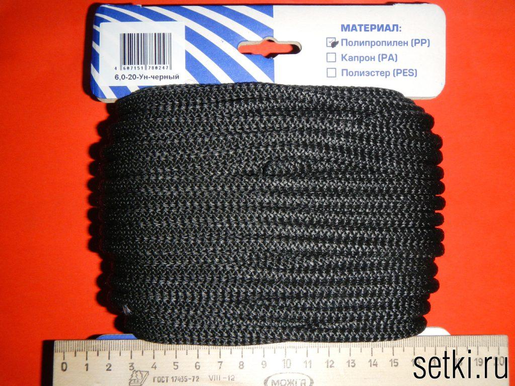 cord 60mm blk 1024x768 - Шнуры