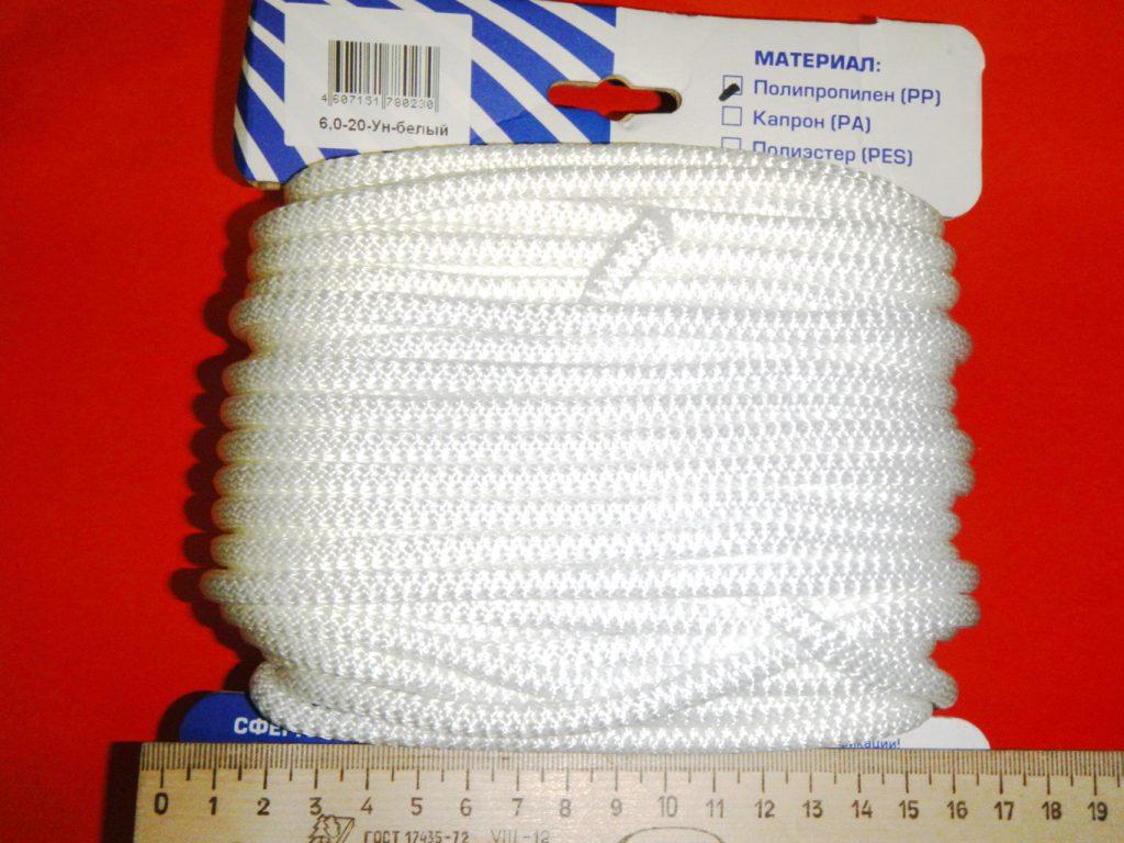 cord 60mm wh 1024x768 - Шнуры