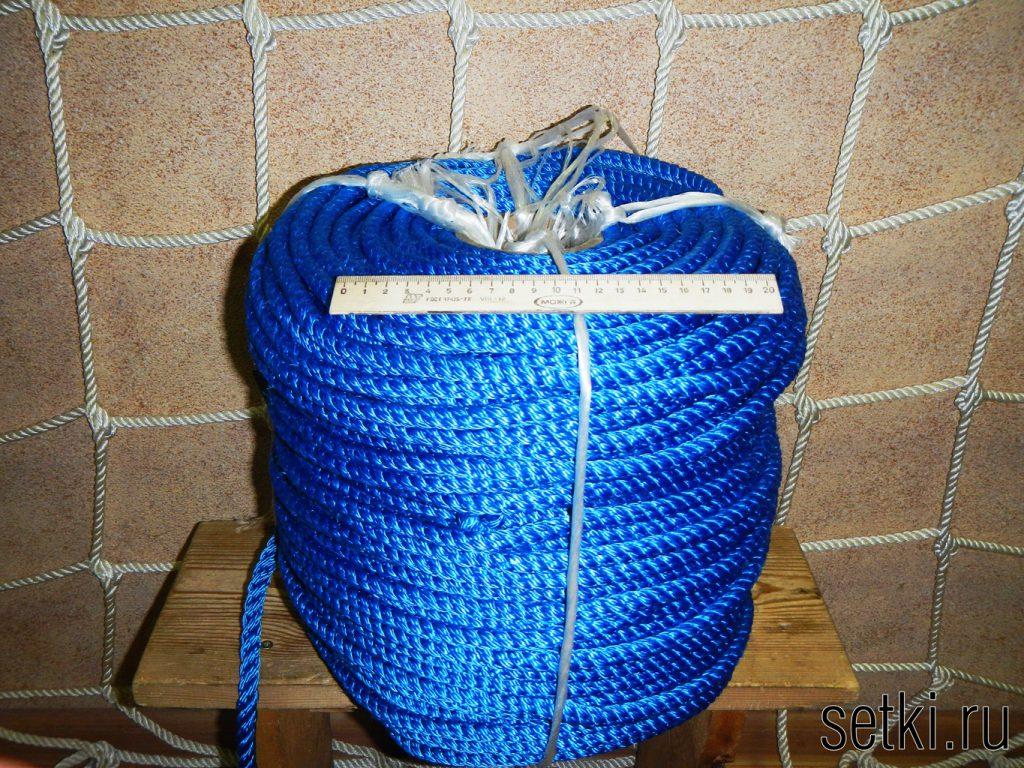 Канат мультитекс крученый трехпрядный синий
