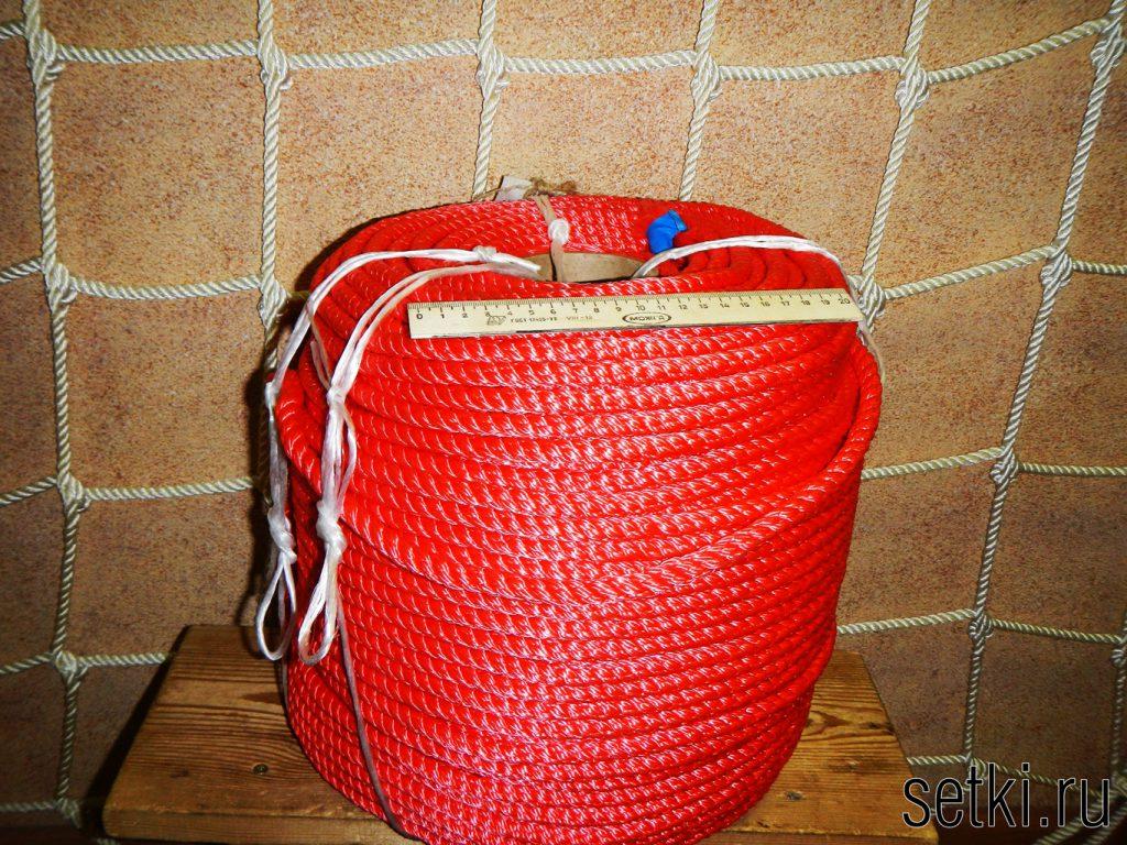 Канат мультитекс крученый трехпрядный красный